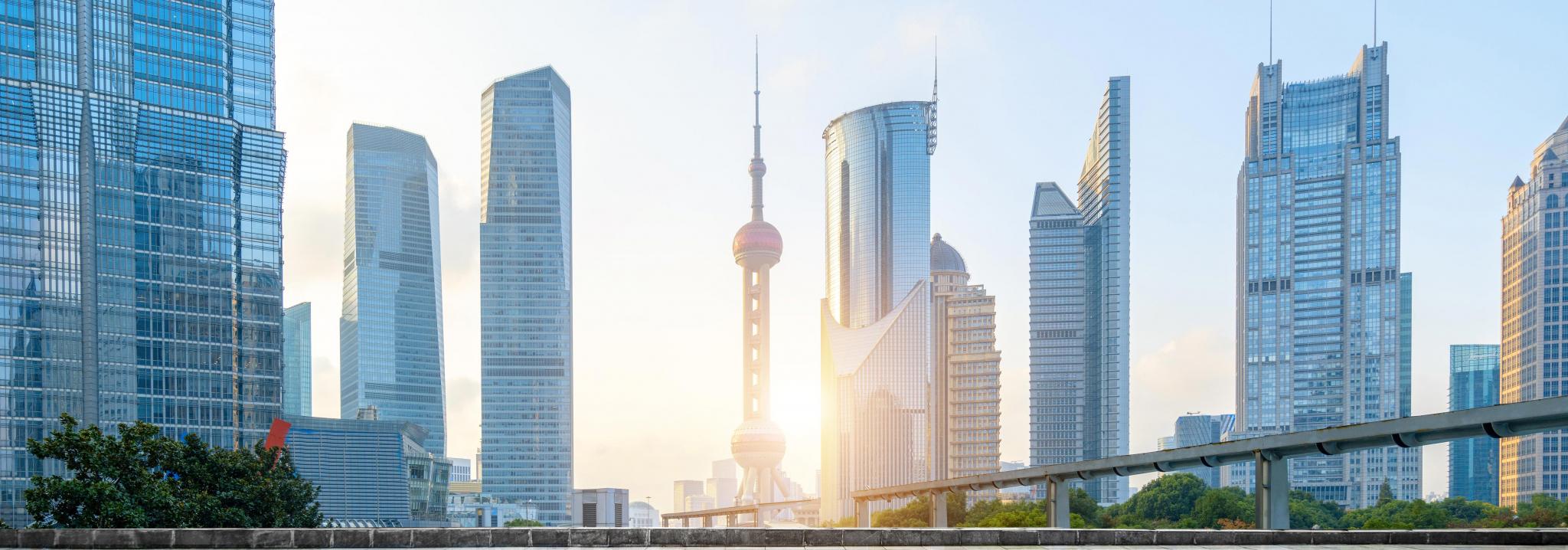 Shanghai, CN image